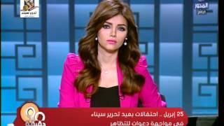 أحمد مرتضى منصور عن مظاهرات الاثنين : ملهاش داعي
