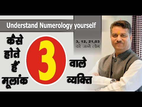 numerology matchmaking for marriage