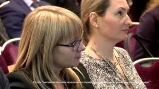 видео Государственная антимонопольная политика