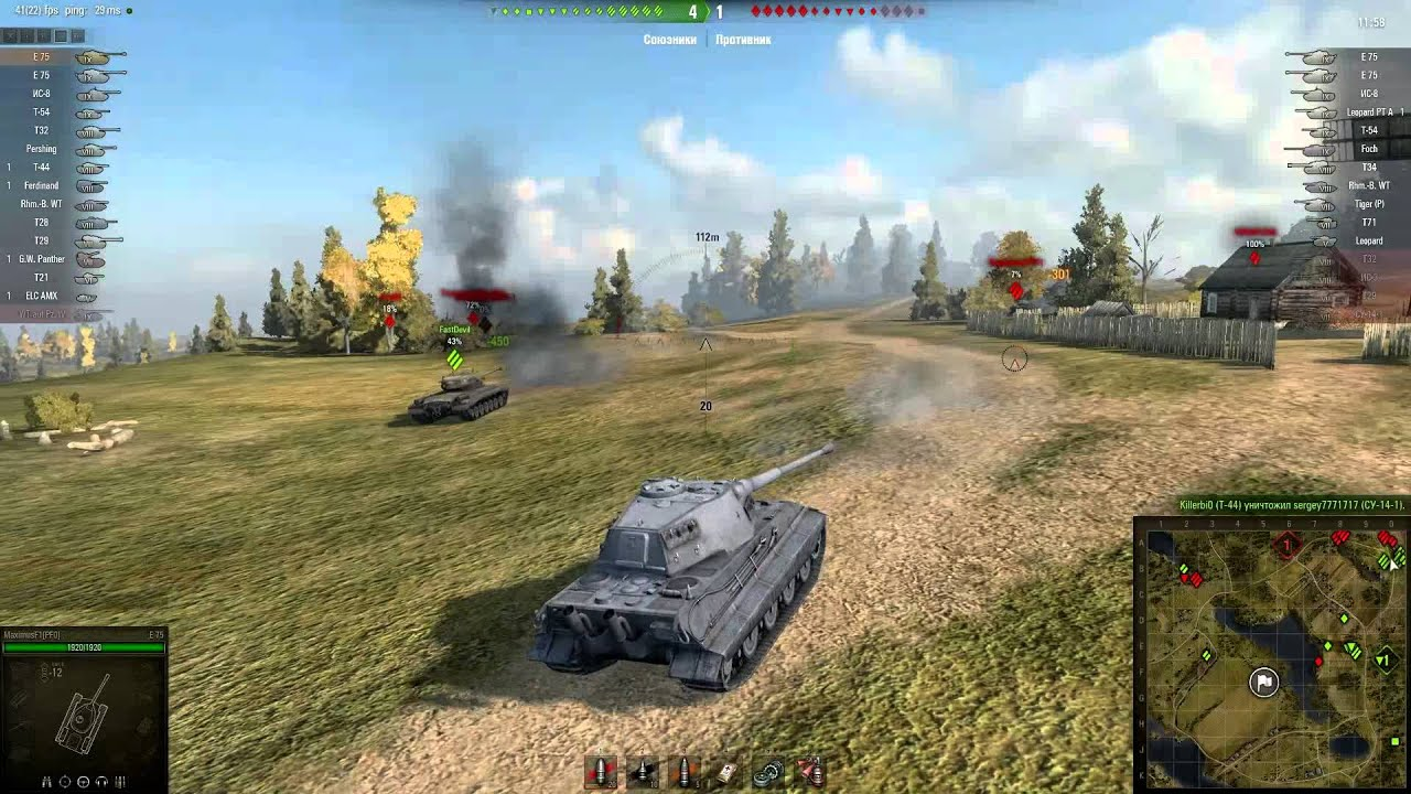 world of tanks бонус код 2014 март