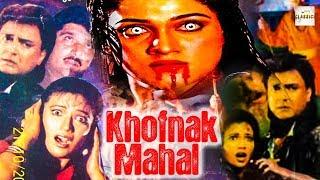 vuclip Khofnak Mahal (1998)   Hindi Horror Movie    Javed Khan, Pramod Moutho