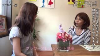 アピス ファミケア.jp 〜家庭介護を動画で応援〜 http://www.fami-care....