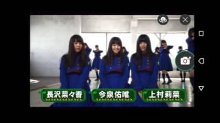 こんにちは。 フレッドです。 欅坂46 4thシングル「不協和音」のポスターを利用した AR動画のコメント部分です。 ずーみんうえむーなーこver.