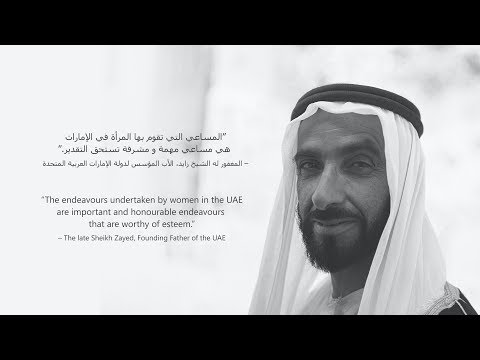Daughters of Zayed | Emirati Women's Day | Emirates Airline