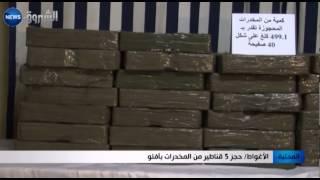 الأغواط: حجز 5 قناطير من المخدرات بآفلو