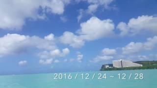 남태평양괌Guam가족여행