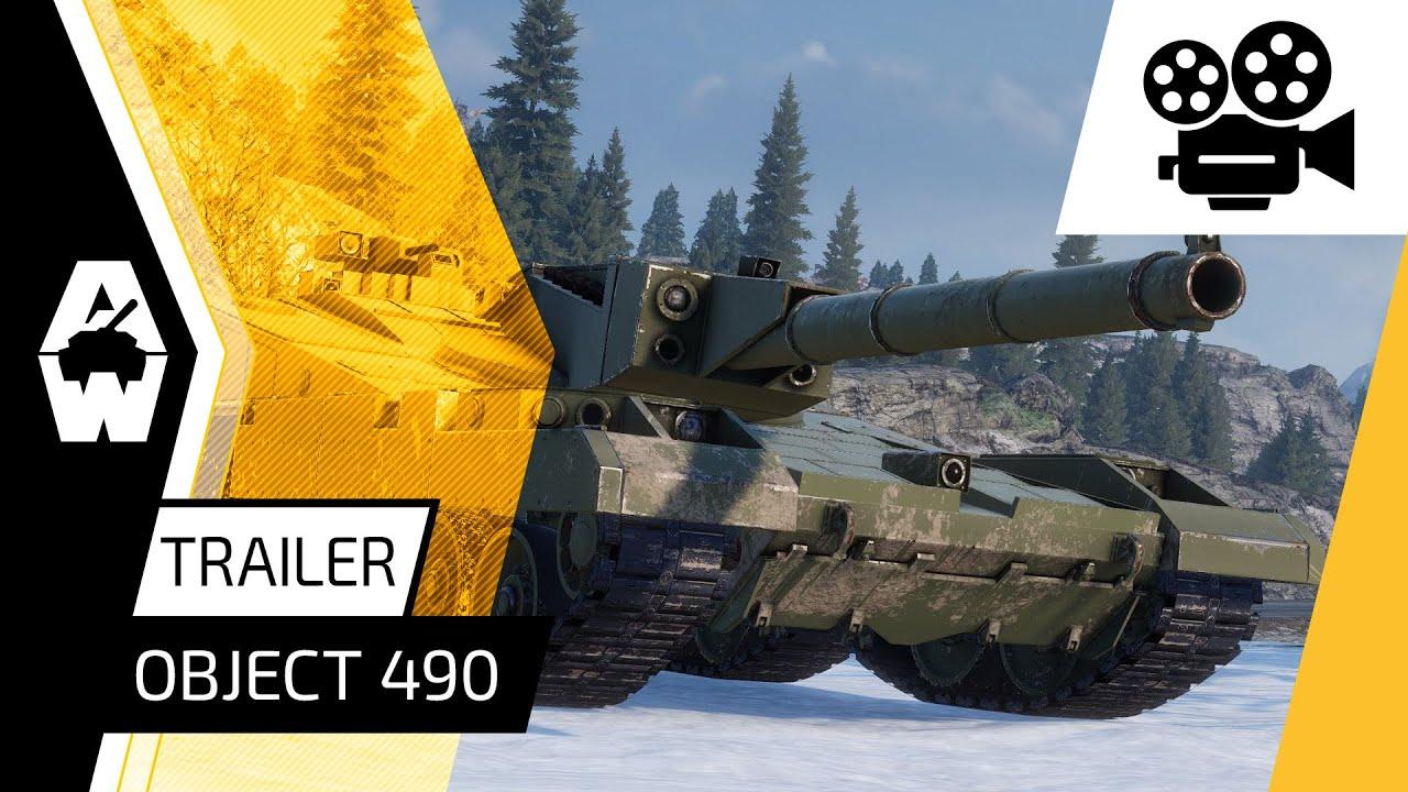 Armored Warfare - Object 490 Trailer