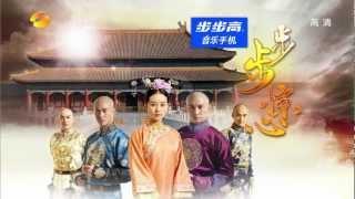 胡歌&阿兰 - 一念执着 [步步惊心][电视剧][主题曲][OST][720p]