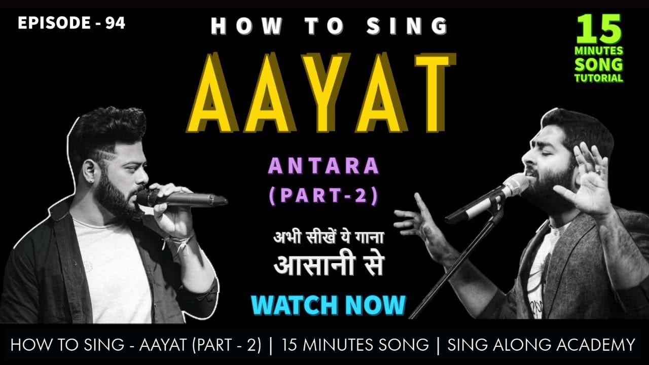 How to Sing - Aayat    Tujhe yaad kar liya hai  *ANTARA* ( Part -2 )   Episode - 94   Sing Along