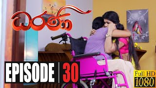 Dharani | Episode 30 23rd October 2020 Thumbnail