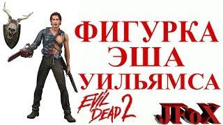 Обзор фигурки Neca Evil Dead 2.Hero Ash (series 2)