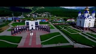 29 июля 2017 - Артуш и Алена. Свадьба. Южно-Сахалинск.
