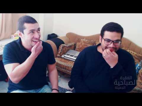 AboAli Alhaj - YouTube Gaming d58c665db207b