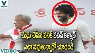 Pawan Kalyan Uncontrolled Laugh For CPM Madhu Action - Vaartha Vaani