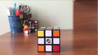 Rubik Küp Çözümü (ARTI YAPIMI)