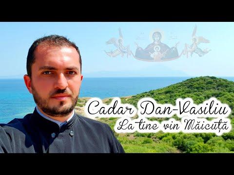 La tine vin Măicuță - Cadar Dan-Vasiliu - 2017 Grecia - lângă Sfântul Munte Athos