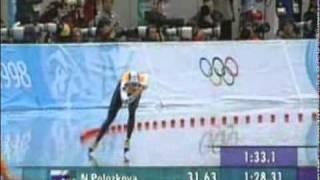 Marianne Timmer 1500m Nagano 1998