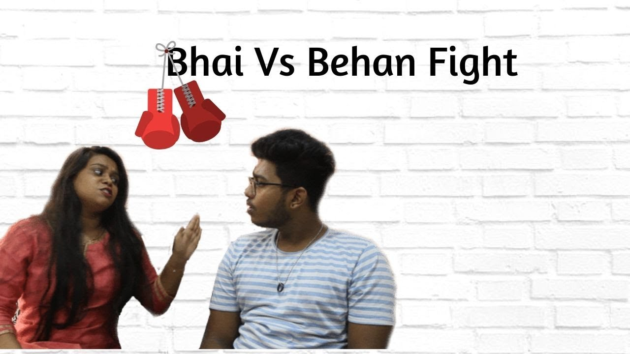 Bhai Behan Ka Pyar | Bhai vs Behan - Vele Public