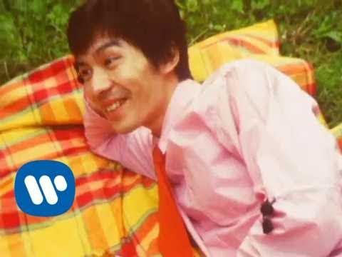 クラムボン「パンと蜜をめしあがれ」(Official Music Video)