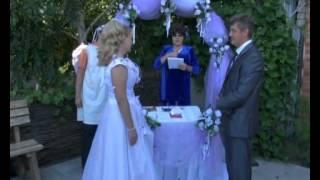 Шуточная повторная регистрация брака (выездная)