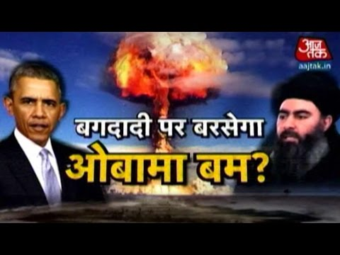 Is Abu Bakr al-Baghdadi Obama's Next Target?