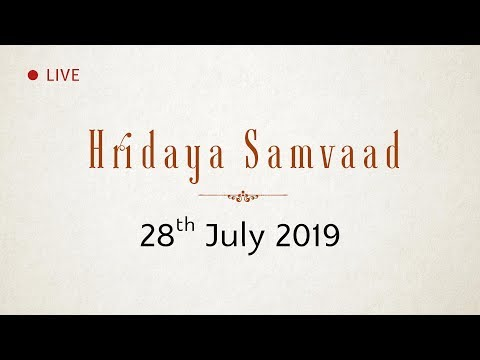 Darshan Talk: 28th July 2019 | Anandmurti Gurumaa (Hindi, English)