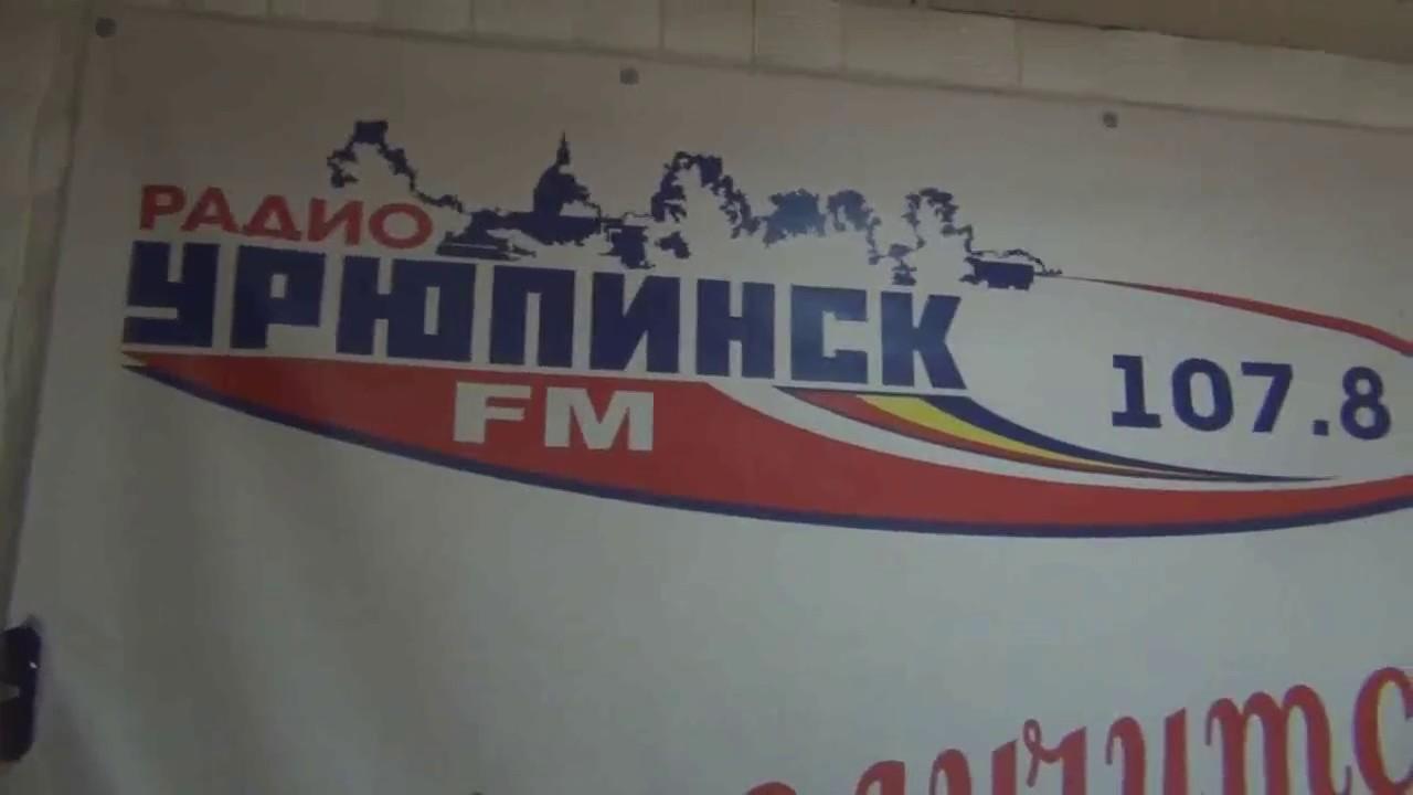 песни радио фм 107