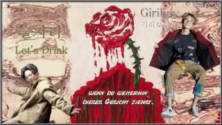 Giriboy (기리보이) - Let's Drink (술자리) k-pop [german Sub]