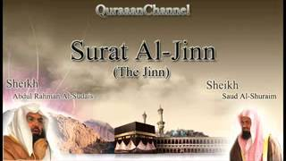 72- Surat Al-Jinn with audio english translation Sheikh Suda