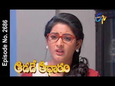 Aadade Aadharam   23rd February  2018    Full Episode No 2686  ETV Telugu