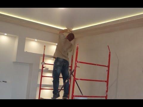 Как сделать короб из гипсокартона Светодиодная подсветка ! Монтаж потолка из гипсокартона