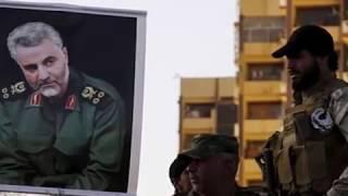 В Иране пообещали отомстить США за гибель генерала Сулеймани