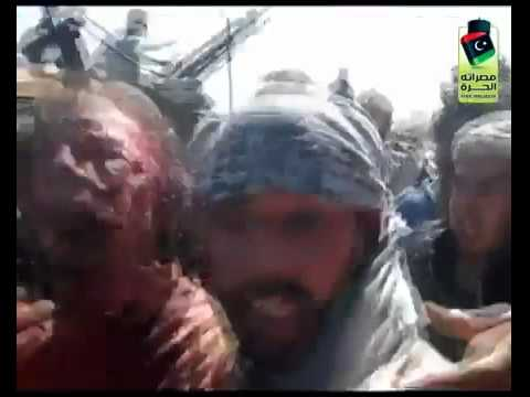 Death Scene of Muammar Gaddafi