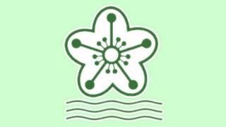 Publication Date: 2013-08-09 | Video Title: 梅窩學校 - 校歌