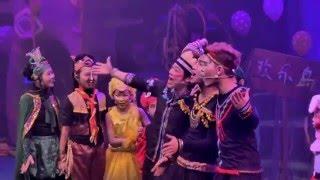 Xiao Tai Yang Makes Learning Fun Profile