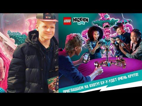 Влог из фестиваля LEGO HIDDEN SIDE в ТРЦ Атриум 18.01