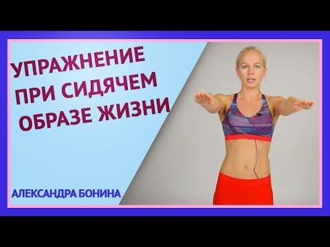 Эффективные упражнения при остеохондрозе шейного отдела