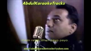 Prem Ratan Dhan Payo Karaoke