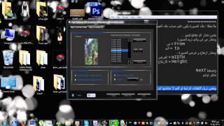 شرح تحويل مقطع فيديو الى صورة متحركة  x6x.net/vb