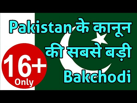 UK Visa Consultants in Lahore from YouTube · Duration:  46 seconds