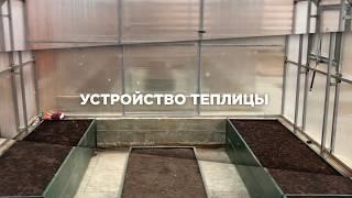 ЛАНДШАФТНЫЙ ДИЗАЙН | Устройство теплицы. Устройство грядок. Мощение. Укладка газона. Облицовка.
