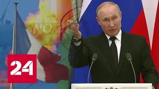 Кто вмешивается в выборы в России и почему Франция в ярости. Главные события недели от 18.09.21