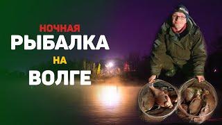 Ночная рыбалка на реке Волга Ловля леща Рыбалка 2020