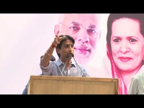 Kumar Vishwas Latest Speech 2016 on...