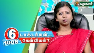 6 Doctorgal 1008 Kelvigal spl show 27-07-2015 full hd youtube video Puthuyugam TV shows 27th july 2015