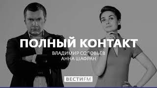 В каждом заявлении на Украине через запятую идет война