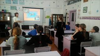 Урок биологии _Гуляева Е.В. (5 класс)