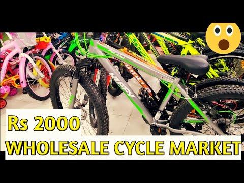 Jhandewalan Cycle Market, Cheapest Cycle Market in Delhi, Fat Bike,Electric Cycle,Hero,Kross,MTB,