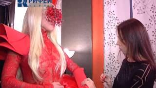 Сюжет. Красное платье