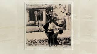 Brendan Perry - In The City's Hammam (Official Audio)
